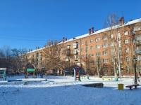 Yekaterinburg, Bisertskaya st, house 4. Apartment house