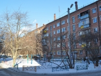 Yekaterinburg, Bisertskaya st, house 6А. Apartment house