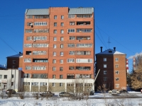 Yekaterinburg, Bisertskaya st, house 6В. Apartment house