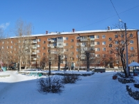 Yekaterinburg, Bisertskaya st, house 6. Apartment house