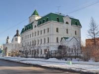 叶卡捷琳堡市, 文科中学 Православная гимназия, НОУ, Bisertskaya st, 房屋 10А
