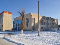 Екатеринбург, дом/дворец культуры Елизаветинский, улица Бисертская, дом 14