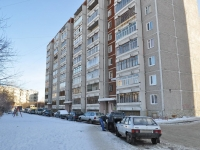 Yekaterinburg, Bisertskaya st, house 16 к.2. Apartment house