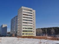 Yekaterinburg, Bisertskaya st, house 16 к.3. Apartment house