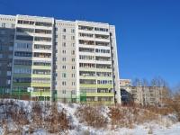 Yekaterinburg, Bisertskaya st, house 16 к.5. Apartment house