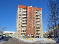 Yekaterinburg, Bisertskaya st, house 18. Apartment house