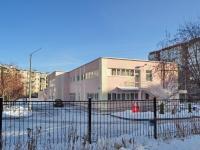 叶卡捷琳堡市, 幼儿园 №275, Bisertskaya st, 房屋 20