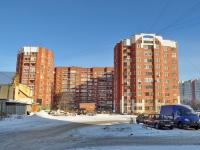Yekaterinburg, Bisertskaya st, house 29. Apartment house