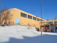 Екатеринбург, школа №52, улица Бисертская, дом 30