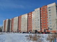 叶卡捷琳堡市, Bisertskaya st, 房屋 32. 公寓楼