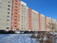 Yekaterinburg, Bisertskaya st, house 32. Apartment house
