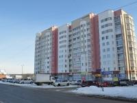 Екатеринбург, улица Бисертская, дом 34. многоквартирный дом
