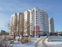 Yekaterinburg, Bisertskaya st, house 36. Apartment house