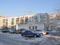 Екатеринбург, улица Бисертская, дом 131А. многоквартирный дом