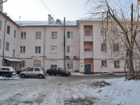 Yekaterinburg, Bisertskaya st, house 133. Apartment house