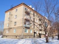 Екатеринбург, улица Бисертская, дом 139Б. многоквартирный дом