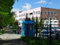 Yekaterinburg, Bisertskaya st, house 1. office building