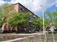 Yekaterinburg, Bisertskaya st, house 2. Apartment house