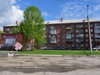 叶卡捷琳堡市,  , house 2А. 公寓楼