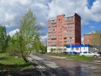 叶卡捷琳堡市,  , house 2Б. 公寓楼