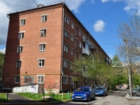 neighbour house: st. Bisertskaya, house 4А. Apartment house