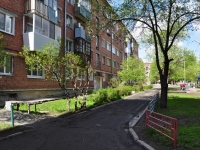 Yekaterinburg, Bisertskaya st, house 4Б. Apartment house