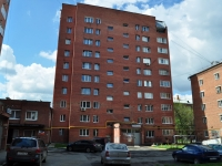 neighbour house: st. Bisertskaya, house 4В. Apartment house