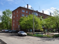 neighbour house: st. Bisertskaya, house 6А. Apartment house