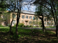 neighbour house: st. Bisertskaya, house 6Б. school №52