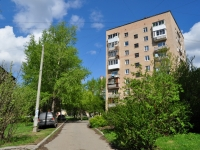 Yekaterinburg, Bisertskaya st, house 8. Apartment house