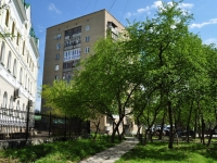 neighbour house: st. Bisertskaya, house 10. Apartment house