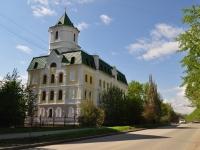 соседний дом: ул. Бисертская, дом 10А. гимназия Православная гимназия, НОУ