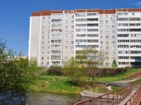neighbour house: st. Bisertskaya, house 16 к.1. Apartment house