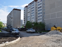 Yekaterinburg, Bisertskaya st, house 16 к.1. Apartment house
