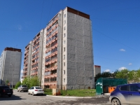 neighbour house: st. Bisertskaya, house 16 к.2. Apartment house