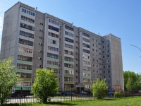 neighbour house: st. Bisertskaya, house 16 к.3. Apartment house