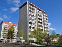 Yekaterinburg, Bisertskaya st, house 18А. Apartment house