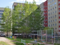 Yekaterinburg, Bisertskaya st, house 25. Apartment house