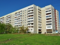 neighbour house: st. Bisertskaya, house 27. Apartment house