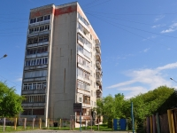 Yekaterinburg, Bisertskaya st, house 28. Apartment house