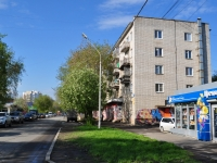 neighbour house: st. Bisertskaya, house 103. Apartment house