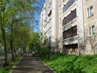 Yekaterinburg, Bisertskaya st, house 129. Apartment house