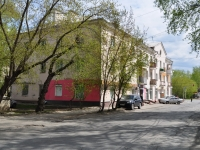 neighbour house: st. Bisertskaya, house 133. Apartment house