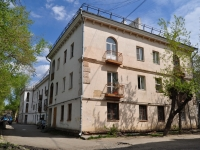 Yekaterinburg, Bisertskaya st, house 135. Apartment house
