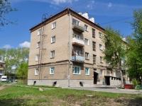 叶卡捷琳堡市, Bisertskaya st, 房屋 139Б. 公寓楼