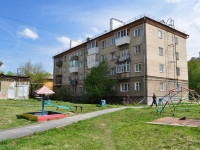 neighbour house: st. Bisertskaya, house 139Б. Apartment house