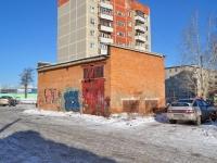 Yekaterinburg, Bisertskaya st, service building