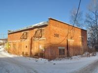 neighbour house: st. Bisertskaya. service building