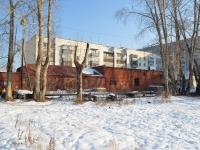 Екатеринбург, улица Бисертская, хозяйственный корпус