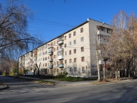 Yekaterinburg, st Selkorovskaya, house 6. Apartment house